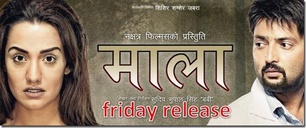 mala poster priyanka friday release
