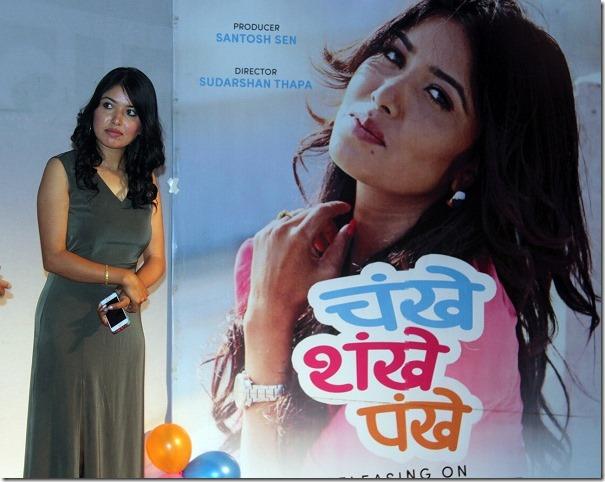 Pooja Sharma chankhe pankhe sankhe trailer release