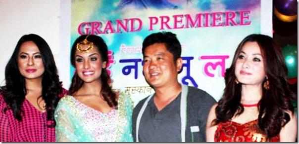 preimier show nai nabhannu la 3