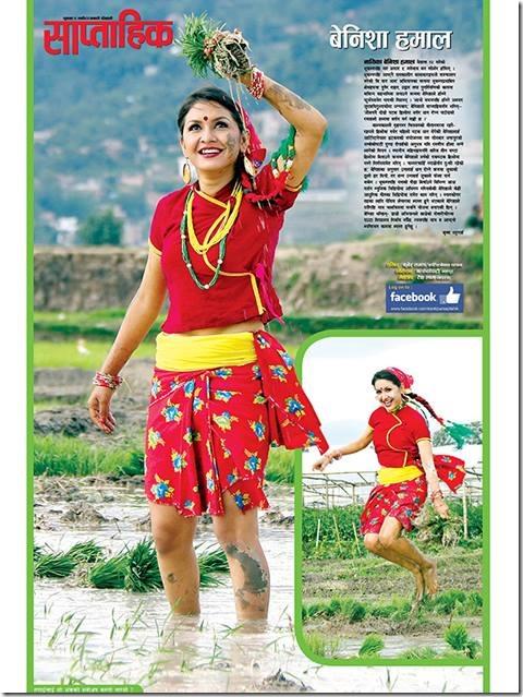benisha hamal featured in saptahik