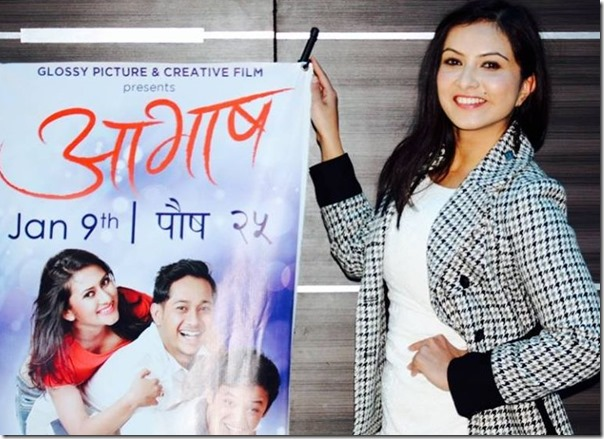 nisha adhikari shows the aavash poster