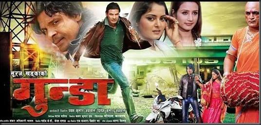 gunda-movie-poster
