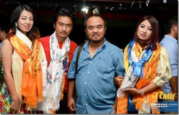 nare screening in pokhara
