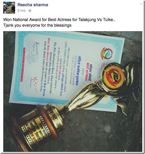 richa sharma national award