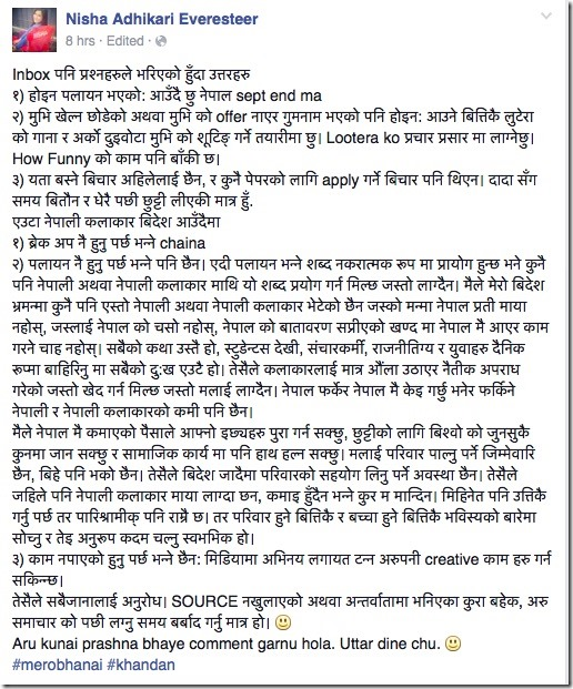 nisha adhikari - facebook statement on her us visit