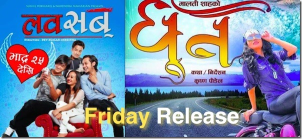 luv sab and dhoon friday release
