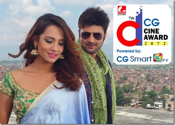 D Cine award aryan and priyanka karki