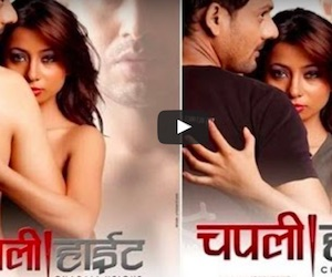 chapali height nepali movie