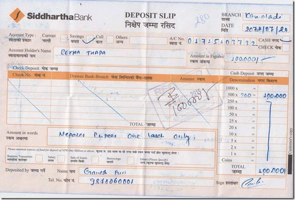 rekha thapa pay slip siddhartha bank