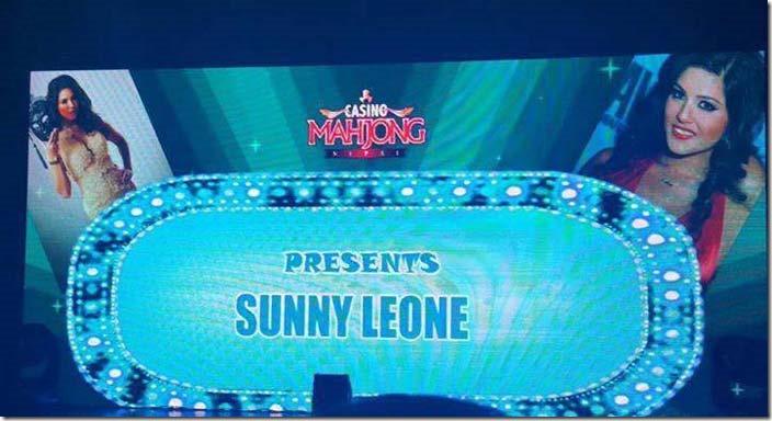 sunny leone dances in a Kathmandu casino5