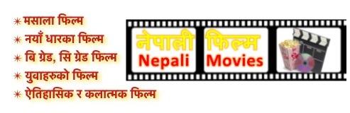 5 types of Nepali movies