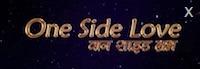one side love nepali movie