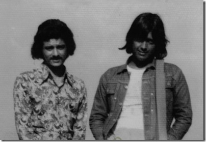rajesh hamal with friend youth photo