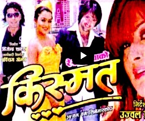 kismat nepali movie
