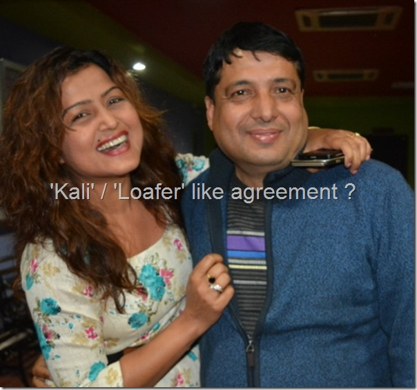 rekha thapa and chhabi raj ojha embrace at Ko Afno show