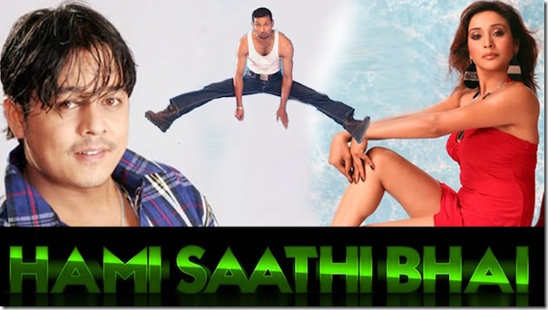 hami sathi bhai nepali movie poster