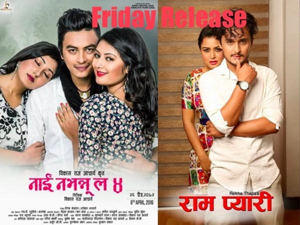 friday release rampyari and nai nabhannu la