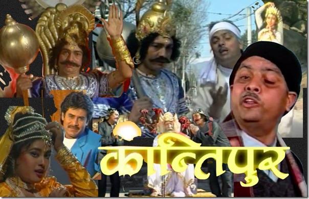 kantipur maha comedy poster