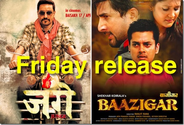 nepali movie friday baazigar and junge