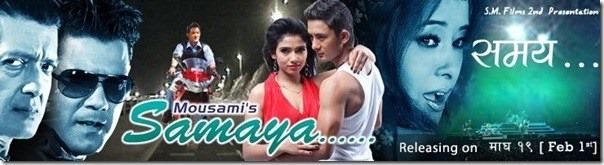 samaya-poster