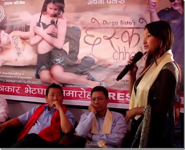 archana paneru speaking in chhesko press meet rajkumar rai watches