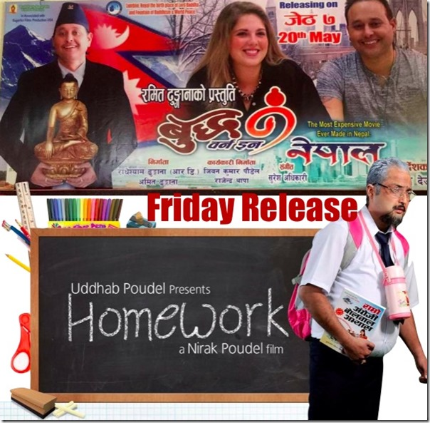 friday release homework and budda born in nepal