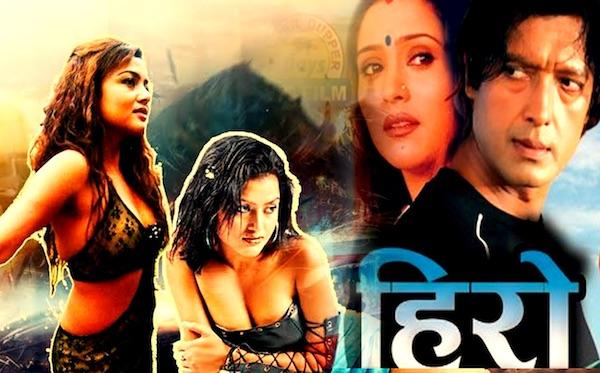 hero nepali movie