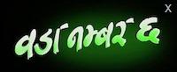 woda number 6 nepali movie