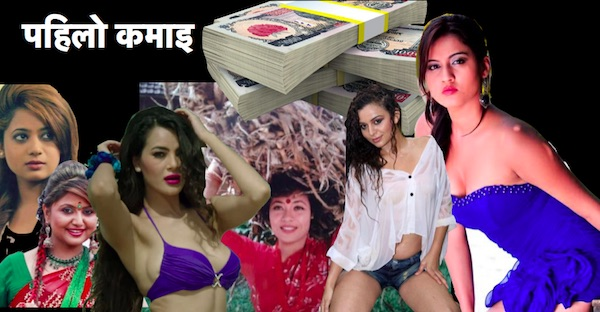 first income of nepali actress
