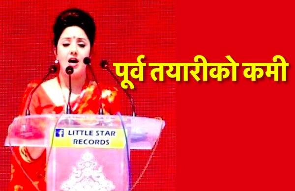karishma manandhar issue