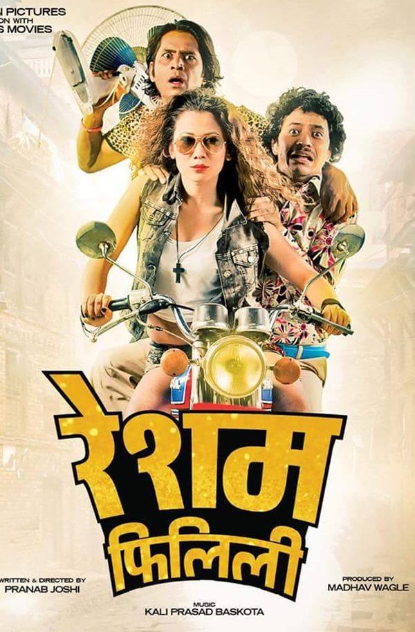 resham filili nepali movie poster