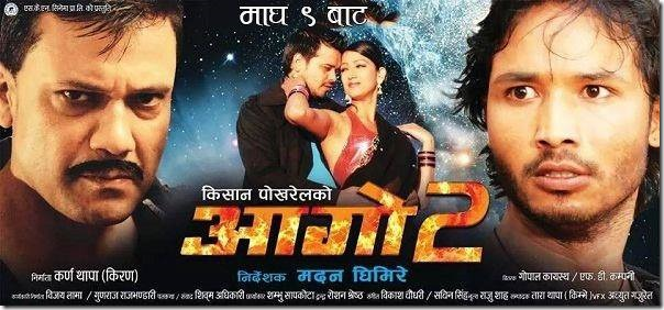aago - 2 Nepali movie-poster