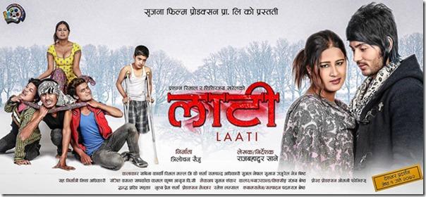lati-nepali movie poster