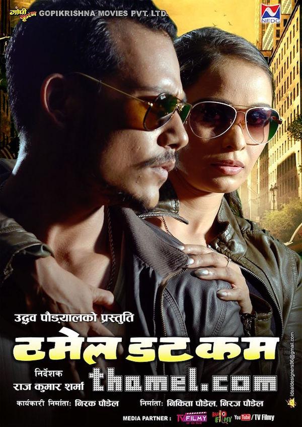 thamel dot com nepali movie poster