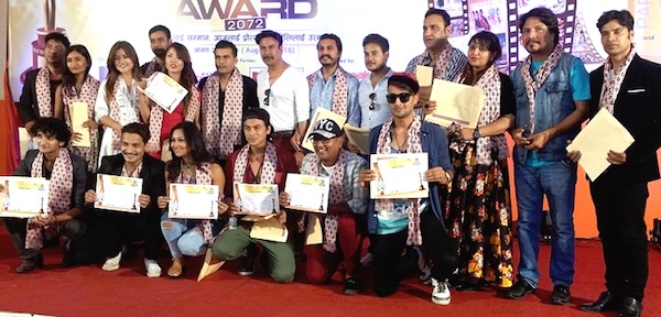 nfdc 2016 award nominations