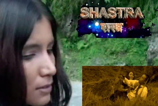shastra nepali movie preview