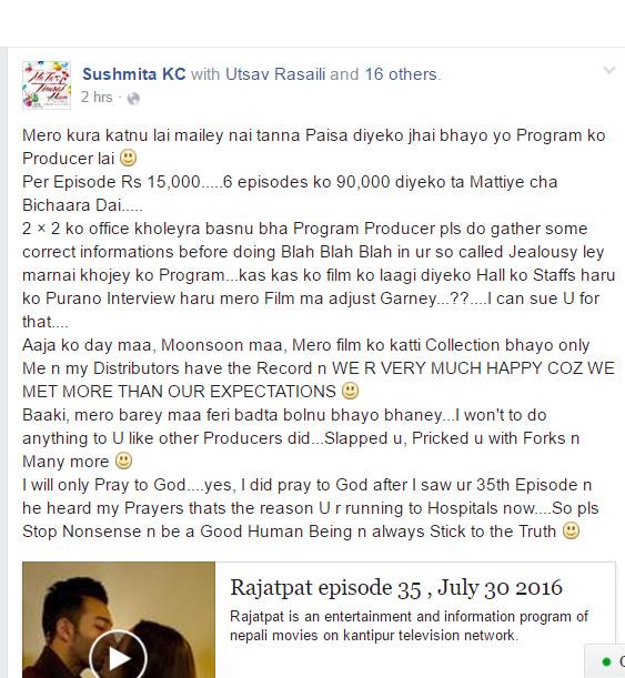 sushmita kc statement against rajatpat
