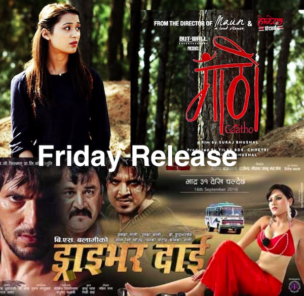 friday-release-gaatho-and-driver-dai