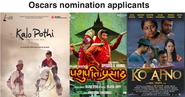 oscar nominations nepal
