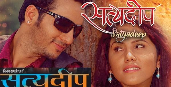 satyadeep-poster-friday-release