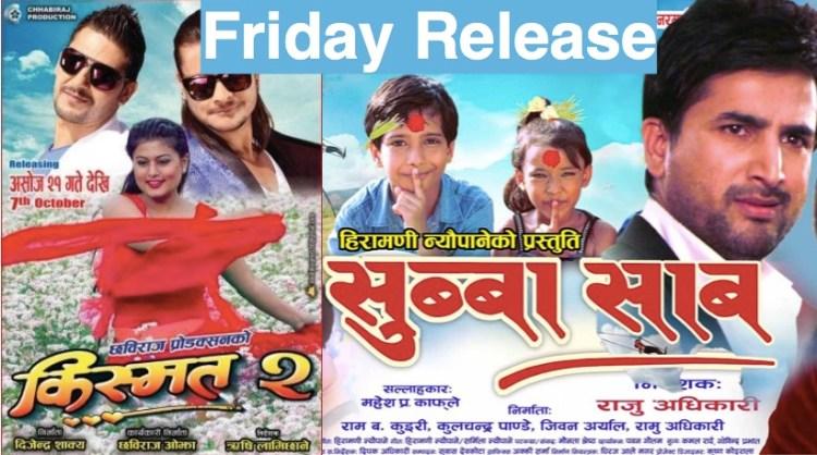 friday-release-subba-saab-and-kismat-2