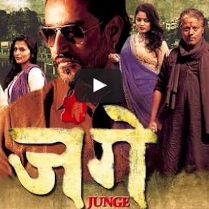 junge-full-nepali-movie
