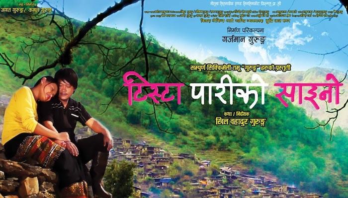 tista-pariko-saino-poster-of-nepali-movie