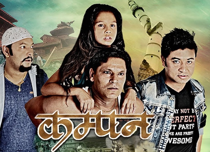 kampan-nepali-movie-poster