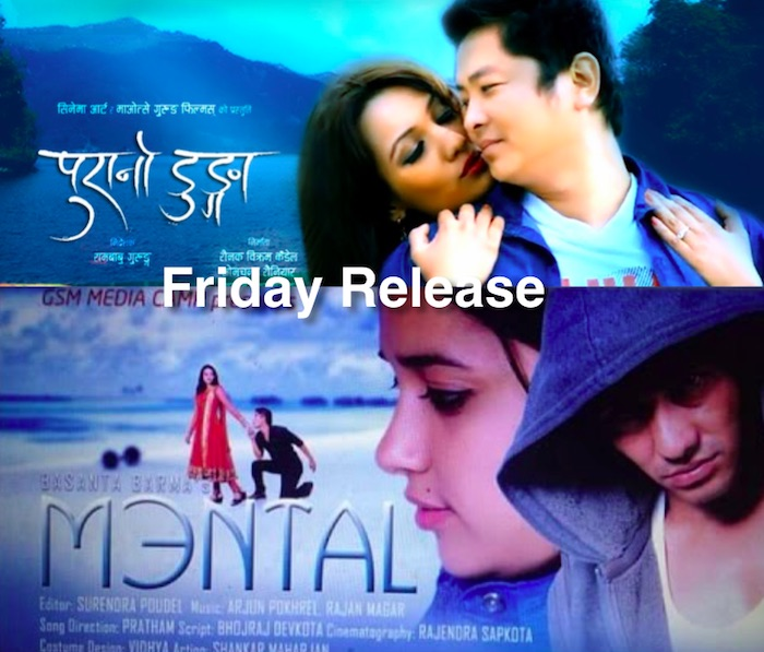 Latest Nepali Song Download On 320kbs: Purano Dunga And Mental (with Trailers