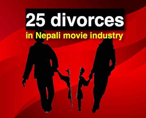 25-divorces-in-nepali-movie-industry