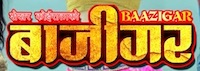 baazigar-nepali-movie-name