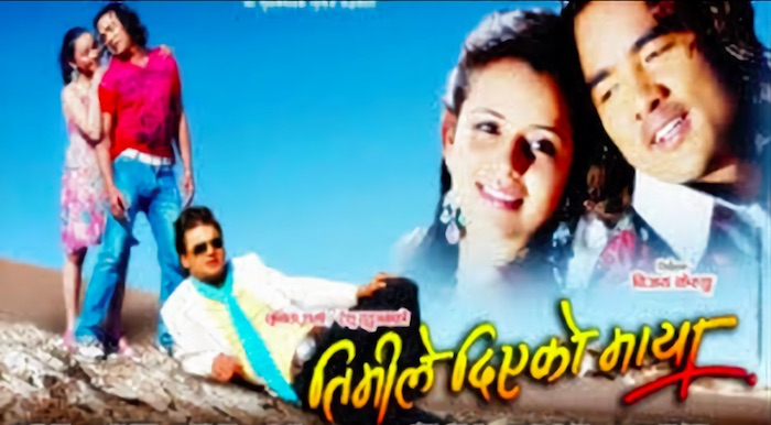 timile-diyeko-maya-poster-nepali-movie