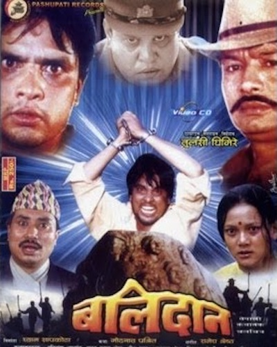 Balidaan Nepali movie
