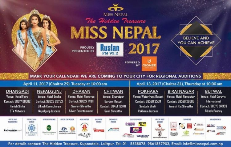 Miss Nepal Audition